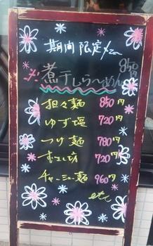 DSC_4827.JPG