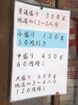 DSC_4938.JPG
