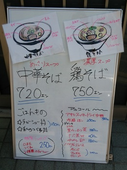 DSC_4957.JPG