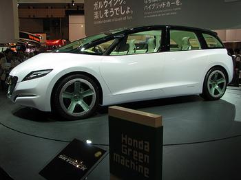 ホンダ スカイデッキ コンセプトカー.jpg