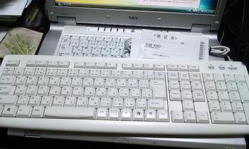 500円 キーボード.jpg