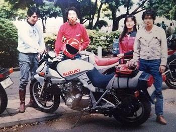 SUZUKI GSX750S 2.jpg