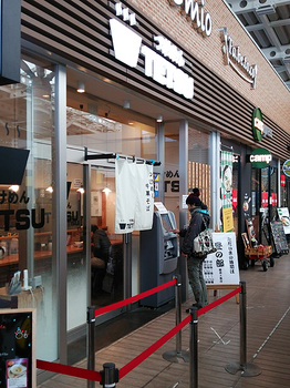 TETSU 所沢 店舗.jpg